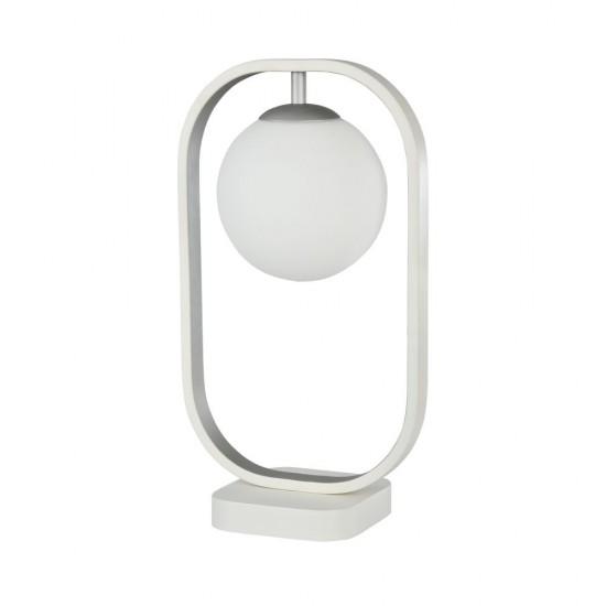 Veioza Maytoni Avola, modern, alb, argintiu, 1XG9
