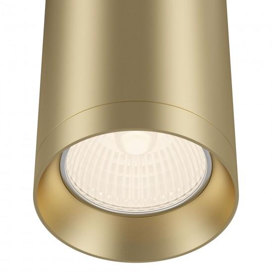 Suspensie Maytoni Shelby, aur mat, 1XGU10, 6.5 cm, P020PL-01MG