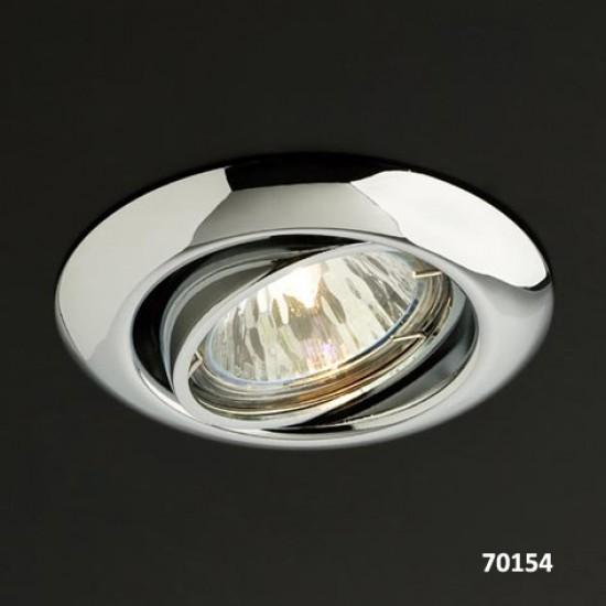 Spot incastrat ELC 3072